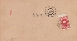 Slovenia SHS 1920 Postal Money Order With SHS Postage Due Stamp, Postmark KRŠKA VAS And LESKOVEC PRI KRŠKEM - Slovenia