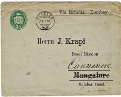 1888, GA 25 C. An Basel-Mission, Indien!, A3771 - 1882-1906 Armarios, Helvetia De Pie & UPU
