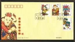 CHINA 2006-2 Wuqiang  Woodcut. Set + Miniature Sheet On 2 SILK FDCś. - 1949 - ... People's Republic