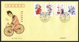 CHINA 2007-4 Mianzhu Woodprint. Set And Miniature Sheet On 2 SILK FDCś. - 1949 - ... People's Republic