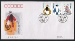 CHINA 2007-5 Sheng Roles In Beijing Opera On 2 SILK FDCś. - 1949 - ... People's Republic