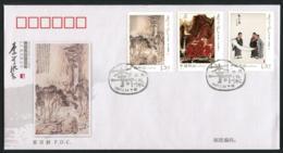 CHINA 2007-6  Selected Works Of Li Keran On 2 SILK FDCś. - 1949 - ... People's Republic
