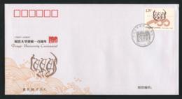 CHINA 2007-13  Centenary Of Tongji University On A SILK FDC. - 1949 - ... People's Republic