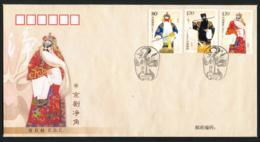 CHINA 2008-3  Jing Roles In Peking Opera On 2 SILK FDC' S. - 1949 - ... People's Republic
