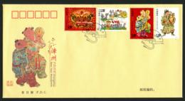 CHINA 2009-2  Zhangzhou Woodprints. Set And Miniature Sheet On 2 SILK FDC' S. - 1949 - ... People's Republic