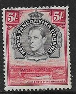 KENYA,UGANDA,TANGANYIKA 1938 5s SG 148 PERF 13¼ FINE USED Cat £22 - Kenya, Uganda & Tanganyika