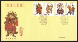 CHINA 2010-4  Liangping Woodprints. Set And Miniature Sheet On 2 SILK FDC' S. - 1949 - ... People's Republic