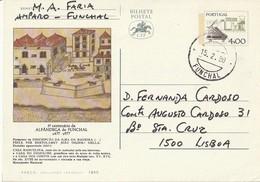 Entier Postal Portugal - Expédié De Madeira,  Funchal 15.2.1980 à Destination De Lisbonne - Entiers Postaux