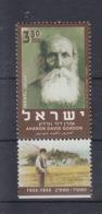 Israel Michel Cat.No. Mnh/** 1760 - Neufs (avec Tabs)