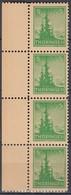 SBZ  94 AX Bt, 4erStreifen Mit Seitenrand, Postfrisch ** - Sovjetzone