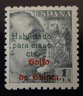 Guinea N274**sin(sobrecar Calcada - Guinea Española