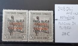 Guinea N243Dhi**sin (españolo - Guinea Española