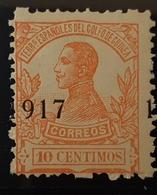 Guinea N114**sin (cifra Desplazada - Guinea Española