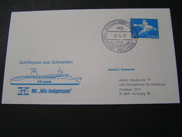SWEDEN 1977 MS  Nils Holgersson. - Schweden
