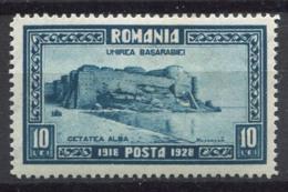Roumanie 1928 Mi. 334 Neuf * 100% 10 L, Paysages, Peintures - 1918-1948 Ferdinand, Charles II & Michael