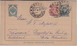 Russland - 7 Kop. Ganzsache+Zusatz Kartenbrief Moskau Bergedorf B. Hamburg 1913 - Unclassified