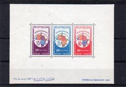 TUNISIEN 1966 ** - Tunisie (1956-...)