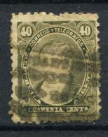 Argentine 1888 Mi. 61 A Oblitéré 40% 40 C, Moreno - Gebraucht