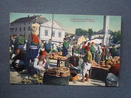 BiH -PRODAVCI HLEBA U BOSNI - SELLERS OF BREAD IN BOSNIA - Bosnia And Herzegovina