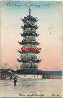 Chinese Pagoda - Shanghai - 1917 - Cina