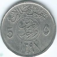 Saudi Arabia - 5 Halalat / 1 Qirsh - AH1397 (1977) - KM53 - Hijra Below Date - Saudi Arabia