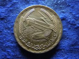 EGYPT 1 POUND 1387/1968, KM415 UNC - Egypte