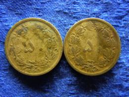 IRAN 50 DINARS 1316/1937, 1317/1938, KM1142 - Iran