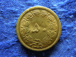 IRAN 50 DINARS 1347/1968, KM1156 AU - Iran