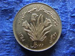IRAN 10 RIALS 1358/1979, KM1243 AU - Iran