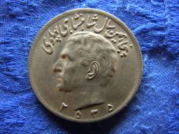 IRAN 20 RIALS 2535/1976, KM1209 - Iran