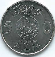 Saudi Arabia - 5 Halalat / 1 Qirsh - AH1430 (2009) - KM69 - Saudi Arabia