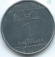 Saudi Arabia - 1 Halala - AH1438 (2016) - KM73 - Saudi Arabia