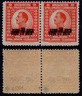 YUGOSLAVIA, Aleksandar 20/60 Para, DOUBLE OVERPRINT, MNH 1924 RARE!!!! - Neufs