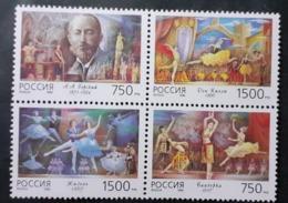 Russie & URSS > 1992-.... Fédération >  Neufs N° 6209/6212 - Unused Stamps