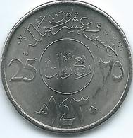Saudi Arabia - 25 Halala - AH1430 (2009) - KM71 - Larger Date - Saudi Arabia