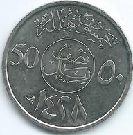Saudi Arabia - 50 Halala - AH1428 (2007) - KM68 - Curved Year - Saudi Arabia