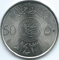 Saudi Arabia - 50 Halala - AH1431 (2010) - KM68 - Curved Year & Marks Below Halala - Saudi Arabia