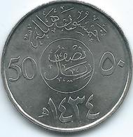 Saudi Arabia - 50 Halala - AH1434 (2013) - KM68 - Straight Year & Marks Below Halala - Saudi Arabia