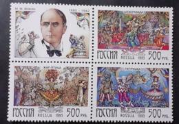 Russie & URSS > 1992-.... Fédération >  Neufs N° 6100/6102 - Unused Stamps