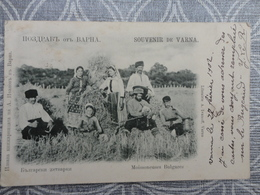 BULGARIE VARNA SOUVENIR DE VARNA MOISSONNEUSES  MOISSONEUSES BULGARES 1902 FAUTE ORTHOGRAPHE - Bulgaria