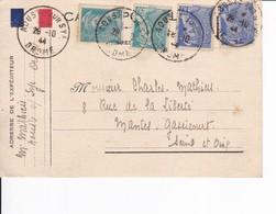Carte De Franchise Militaire Affranchie De Aouste Sur Sye Drome 1944 - Marcophilie (Lettres)