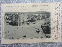 BULGARIE VARNA SOUVENIR DE  VARNA 1932 - Bulgaria