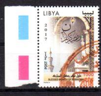 2017; Ramadan; Gestempelt; Los 52434 - Libia