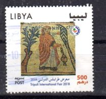 2018; Int. Messe In Tripoli, 1 Wert Aus Block Gestempelt, Gem. Scan, Los 52420 - Libia