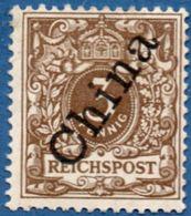 Deutsch Ämter China 1898 Aufdruck Auf 3 Pf 2005.0305 German Offices - Bureau: Chine