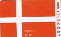 Denmark, KP 155, Denmark, Flag, Mint, Only 1.500 Issued. 2 Scans. - Dänemark