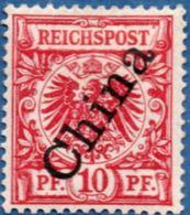 Deutsch Ämter China 1898 Aufdruck Auf 10 Pf 2005.0306 German Offices - Bureau: Chine