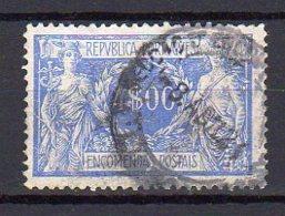 PORTUGAL      Oblitéré     Y. Et T.  Colis Postal  N° 15      Cote: 8,50 Euros - Colis Postaux