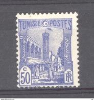 Tunisie  :  Yv  181b  *   Variété: Drapeau Sur La Tour , Cote Maury: 60 € - Unused Stamps