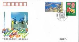 36494. Carta F.D.C. PEKIN (China) 2001. HONG KONG Stamp Exhibition - 1949 - ... People's Republic